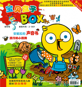 Chirp gains a new readership in China.