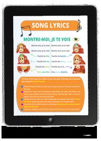 app_song
