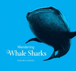chickaDEE Magazine Book review Wandering Whale Sharks