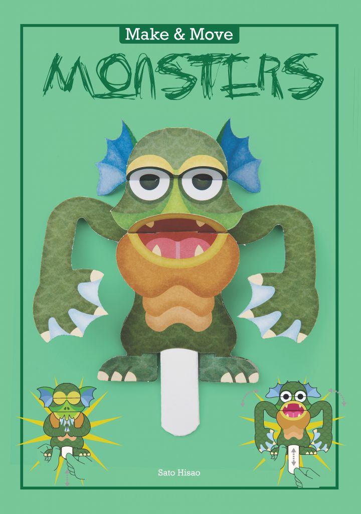 make-and-move-monsters