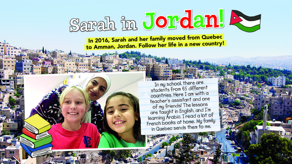 Chickadee Blog: Sarah in Jordan